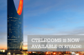 Ctelecoms_is_now_AVAILABLE_in_Riyadh