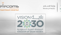 Saudi_Ministry_of_Media_Datacenter_project_-_KSA_-_Ctelecoms_-_Saudi_Arabia